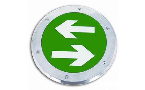 智能疏散系统_消防应急标志灯具