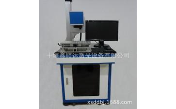 激光标记机_激光标记机武汉激光标记机襄阳激光专业汽摩配件激光-- 十堰鑫顺达激光设备有限公司