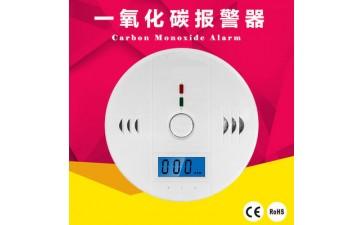 气体检测仪_蓝波康一氧化碳co探测器有毒气体泄漏检测仪蜂窝煤报警器-- 深圳市蓝波康科技有限公司