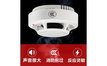 烟雾报警器_烟雾报警器火灾烟感探测器 1201独立式无线-- 深圳市蓝波康科技有限公司