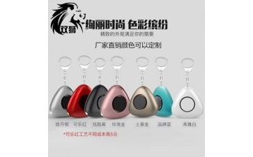 个人报警器_三角形个人/女子防身防狼报警器钥匙扣防狼器-- 深圳市艾瑞泽电子有限公司