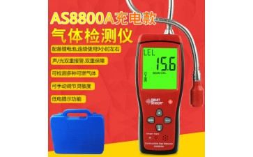 天然气报警器_可燃气体检测仪高精度易燃煤气液化沼气-- 深圳市希玛英豪贸易有限公司