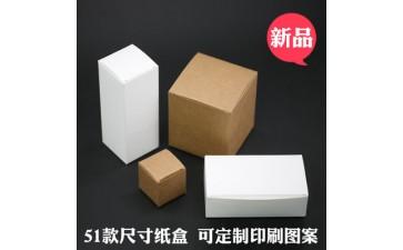 包装纸盒_款包装纸盒 食品彩盒子 白卡牛皮化妆品礼品定做-- 苍南县紫光印业有限公司