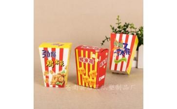 包装纸盒_批发订做 鸡米花纸盒 快餐食品包装纸盒-- 苍南县启昊纸塑制品厂