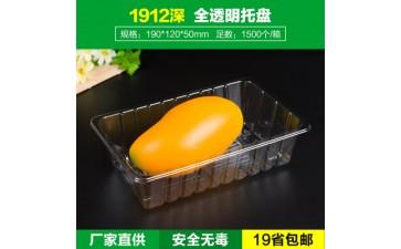 食品包装_/生鲜包装/一次性食品容器/食品包装/透明盒-- 长沙美伊诚泰包装材料有限公司