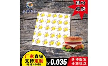 食品包装纸_汉堡纸 一次性防油食品 订制厂家直销 鸡肉卷包装-- 温州三群印业有限公司
