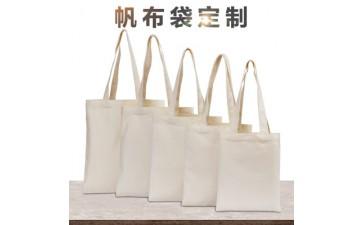 定制购物袋_厂家提供多种规格空白棉布袋帆布袋多样礼品现货-- 浙江慧欣包装有限公司