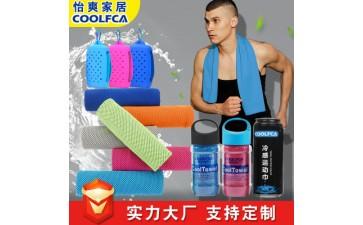运动毛巾_批发降温神器冰凉巾双色冰毛巾魔幻冷感运动毛巾厂家