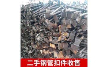 脚手架扣件_建材钢材扣件回收出售建筑扣件回收脚手架扣件-- 献县久源玛钢厂