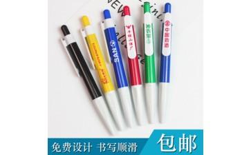 按动圆珠笔_厂家供应 按动圆珠笔logo 广告笔 礼品简易塑料-- 桐庐万斯伦文具有限公司