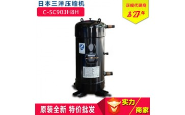 松下压缩机_全新 松下三洋压缩机可靠稳定12p热泵-- 东莞市生利达冷冻设备有限公司
