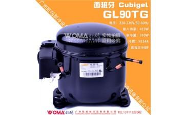 全新压缩机_cubigel gl90tg 双频高背压r134a压缩机