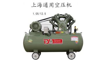 空气压缩机_7.5kw空压机 通用空气压缩机 活塞式气泵1.05/12.5