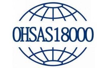 安全管理体系认证服务iso27000、iso14064-- 苏州市世证检测技术有限公司