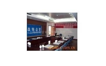 ISO体系认证咨询服务及内审员培训服务-- 上海森特企业管理服务有限公司