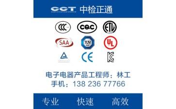 卫生保健行业ISO900 iso9001-- 中检正通检测认证(深圳)有限公司