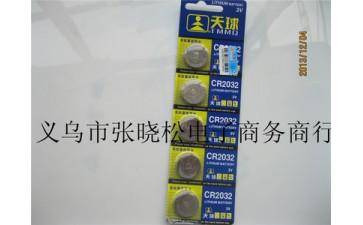 纽扣电池_批发天球2032电池 cr2032纽扣电池 2032电子电脑主机-- 义乌市张晓松电子商务商行