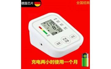 臂式电子血压计_臂式电子血压计血压表测量仪器批发-- 深圳市龙岗区锦秀佳精密仪器电子厂