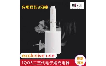 电子烟充电器_二iqos电子烟充电器万宝路百乐门加热棒充电器-- 深圳市尔迪科技有限公司