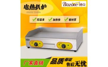铁板烧设备_厂家直销商用电热扒炉多功能铁板烧设备台式小吃可定制批发-- 广州市博众厨具设备有限公司