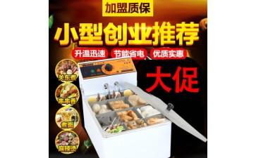 关东煮设备_12格电热关东煮机商用便利店小本创业厂家大促直销-- 金牛区洛克机械经营部
