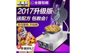 商用电饼铛_电热qq鸡全自动电饼铛烙饼机烤饼机家用小吃设备-- 广州市宏兴食品机械有限公司