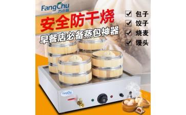 馒头包子机_电热台式蒸包柜商用观水口馒头包子机早餐设备炉-- 广州市方厨酒店用品有限公司