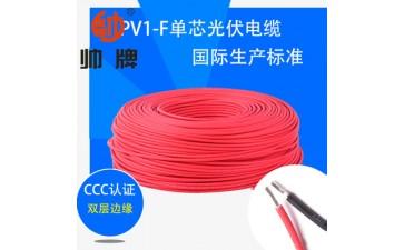 电线电缆_46平方直流镀锡铜电线电缆国标pv1-f4平方光伏电线电缆-- 南通东弘电线电缆有限公司