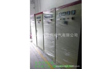 低压抽出式开关柜_gcs低压抽出式开关柜 电能 电能消耗控制 发电输电配电-- 深圳市文兴电气有限公司
