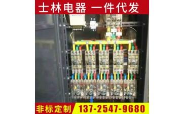 配电输电设备_厂家供应 临时配电柜 中铁单位电柜电箱 配电输电-- 广州市士林贸易有限公司