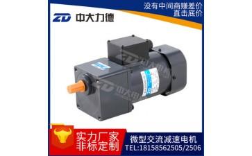 齿轮减速电机_中大厂家直销 小型齿轮200w104mm微型齿轮减速电机-- 宁波中大力德智能传动股份有限公司