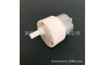 直流减速电动机_//50直流减速电动机 风扇摇头电机 烟雾机 玩具-- 深圳市东兴威电机有限公司