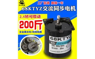 永磁同步电动机_68ktyz低速220v交流电机微型马达28w爪极式永磁同步电动机-- 深圳市光万电子有限公司