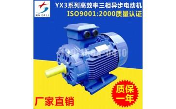 三相交流异步电动机_三相交流异步电动机 纯铜芯电机-- 苏州恒力电机制造有限公司