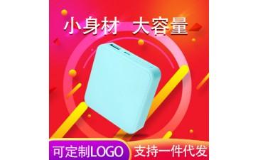 大容量移动电源_爆款 迷你便携充电宝礼品 可爱创意大容量移动-- 深圳市龙华新区曼欧云贸易商行