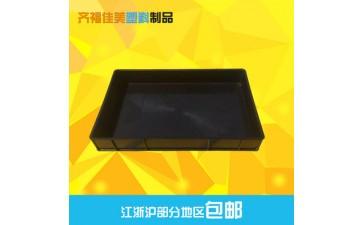 黑色防静电胶箱_qfjm供应黑色防静电胶箱 厂家定制物料盒电子产品包装塑料-- 昆山齐福佳美塑料制品有限公司