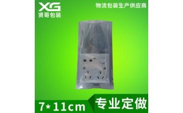 手机包装_现货网卡防静电包装袋 手机包装防静电袋 产品透明7*11-- 深圳市贤哥包装制品有限公司