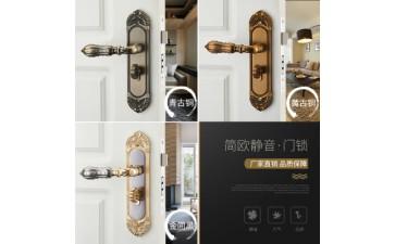 欧式室内门锁_臻品室内门锁 通用型卧室房间门五金机械实心-- 温州市豪蒂五金装饰有限公司