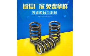 不锈钢拉伸弹簧_弹簧厂家生产不锈钢拉伸弹簧拉力压力电池玩具-- 深圳市蓝侨盈科技有限公司