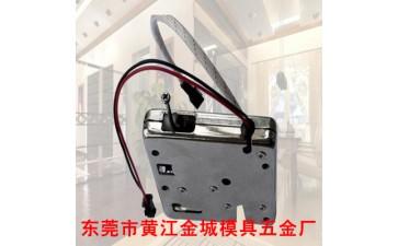 智能柜锁_销售电控锁 智能快递柜锁 防撬智能锁 厂家直销-- 东莞市黄江金城模具五金厂
