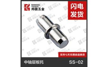 现货金属层板托_/金属层板托/家具中轴板托/橱柜隔板-- 广州市邦固五金有限公司