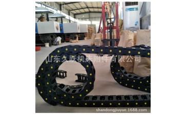 机床附件_厂家直销 尼龙拖链 25*57 塑料链条 机床 桥式 全封闭-- 山东久跃机床附件有限公司
