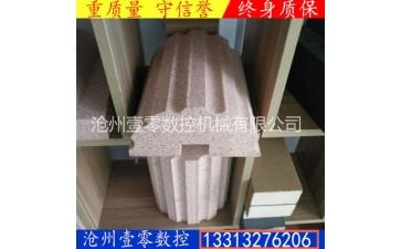 电焊切割设备_供应发泡保温板切割机 电焊切割设备 厂家-- 沧州壹零数控机械有限公司