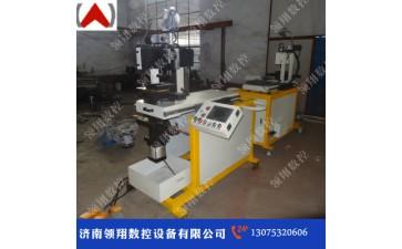 电焊切割设备_数控焊接专机 自动电焊切割设备 厂家-- 济南领翔数控设备有限公司