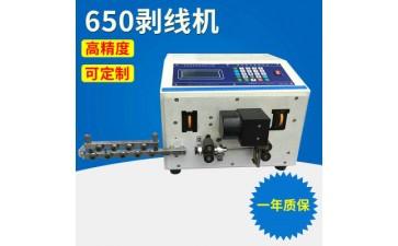 全自动剥线机_产品制造设备全自动剥线机 650电脑 电动-- 嘉兴市华晶机械有限公司