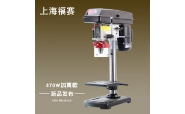 台式钻床_福赛台式小型机床打孔机钻孔机微型机床小铣床小钻床-- 上海福赛机械有限公司