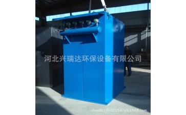 袋式除尘器_过滤材料环保除尘设备 清灰袋式 现货销售-- 河北兴瑞达环保设备有限公司