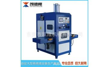 复合材料_高周波设备复合材料熔接同步 空调过滤袋-- 东莞市凯隆机械有限公司