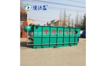 废水处理设备_专业制造涂装废水处理设备 涂装废水处理设备-- 诸城市德源环保科技有限公司
