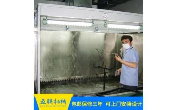 涂装设备_厂家供应 喷漆水帘柜 喷漆水幕除尘柜 小型 涂装-- 东莞市五联机械设备有限公司